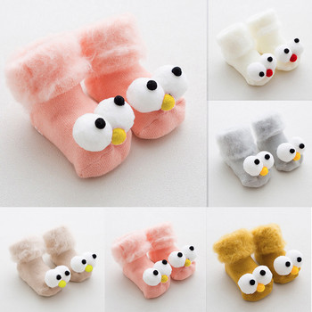 1 Pairs Cotton Cartoon Fluffy Long Eyes Socks Baby Boy Girl Toddler Warm Child New Year Costume Kids Clothes image