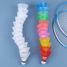 12PCS Outdoor Supplies Colorful Badminton Balls Portable Badminton Travel Out Products Sport Training Shuttlecocks