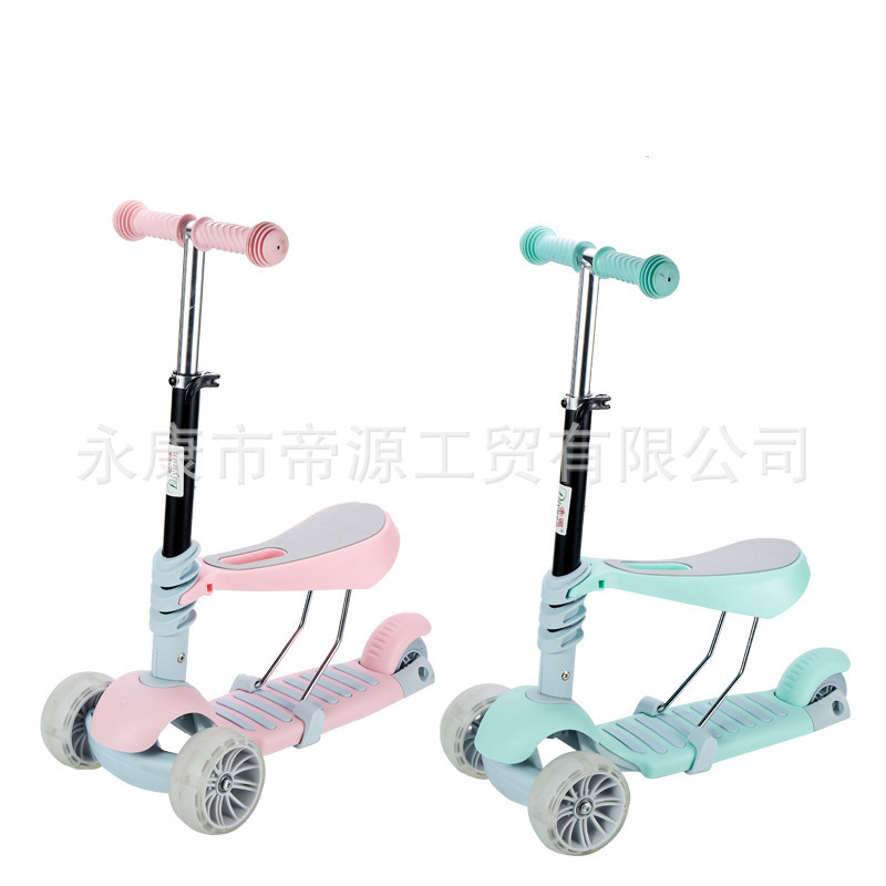 A Large Amount Supply Di Yuan Scooter CHILDREN'S Walkers Three-Wheel Slippery Car Adjustable Five In One Scooter