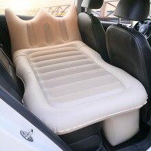 Car inflatable bed car supplies mattress rear row, travel bed, car, seat, SUV, sleeping mat, air