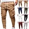 Men's Oversize Pants 2021 New Casual Solid Cargo Pants Men Trousers Drawstring Elastic Waist Joggers Men Sweatpants Streetwear
