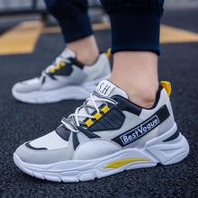 Спортивная обувь papa для молодых путешествий tendance