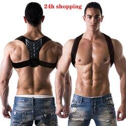 Médico ajustável clavícula postura corrector men woemen superior volta cinta ombro lombar cinto de apoio correção postura espartilho