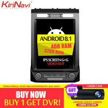 "KiriNavi 12.1"" 1 Din Android 8.1 Car Radio For Ford Expedition F150 Car Dvd Multimedia Player Android Auto GPS Navigation 2018+(China)"