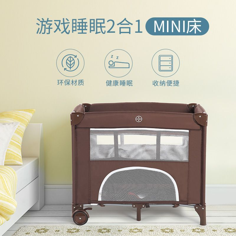 Small Crib For Easy Carrying Foldable Game Bed