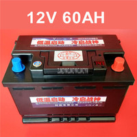 12V 60AH Car Start up Lithium Iron Phosphate Battery Long Life Time Low Temperature Resistant For Car Vehicle Battery + Charger