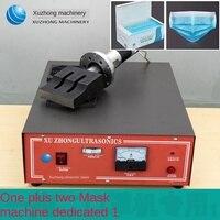 20K Mask Machine Ultrasonic Welding Machine, Non Woven Mask Ear Belt Spot Welding Machine Ultrasonic Positioning Welding Machine
