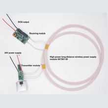 50~180mm Long Distance High Power Wireless Power Supply Module Wireless Charging Module XKT801 59