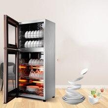 400 Вт дезинфекционный шкаф, вертикальный бытовой столовый шкаф, кухонный коммерческий маленький мини настольный шкаф из нержавеющей стали