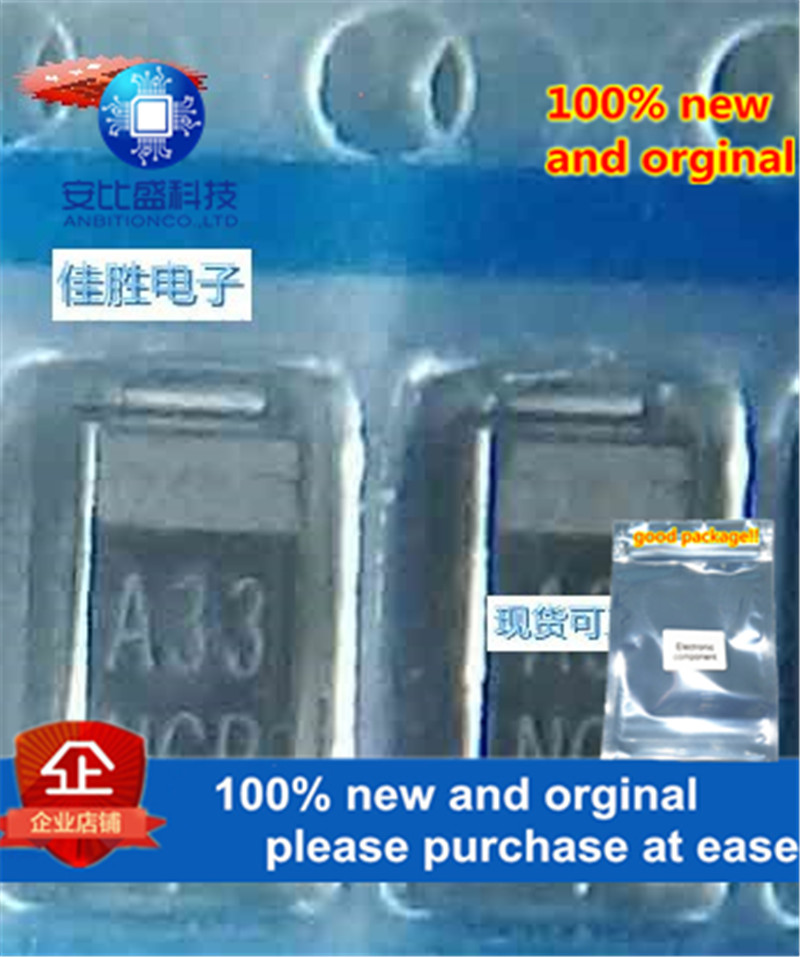 50pcs 100% New And Orginal SMAZ33 33V DO214AC Silk-screen A33 In Stock