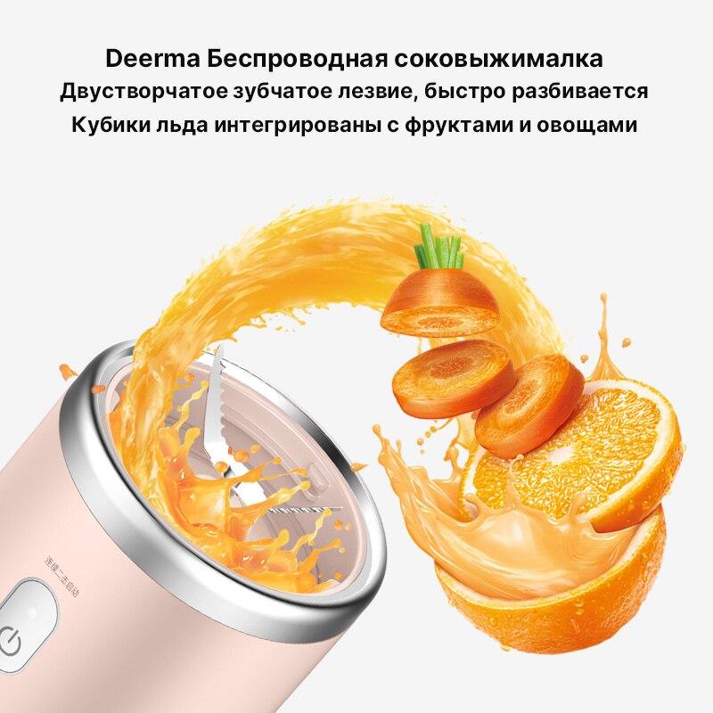 Deerma персональная портативная соковыжималка, блендер, фрукты 21000 DC, электрический миксер без бисфенола А, бутылка, USB перезаряжаемая соковыжималка 4