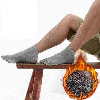 Calcetines de algodón de cinco dedos informales para hombre, calcetines cálidos para primavera y otoño con cinco dedos, calcetines separadores de dedos gruesos transpirables para hombre MKC002