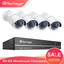 цена на H.265 8CH 1080P POE NVR Kit CCTV System 2MP IP Camera IR Night Vision P2P Onvif Video Security Surveillance Set RU ES Warehouse