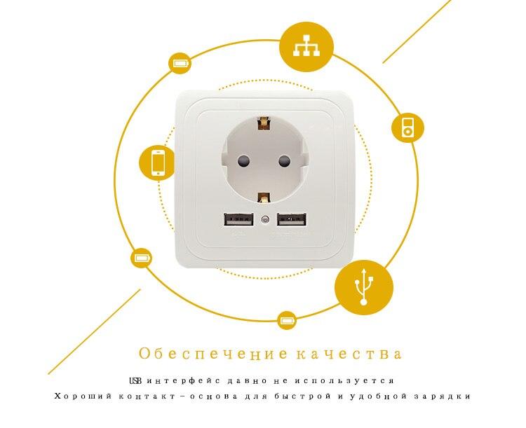俄语欧标插座双USB面板_05