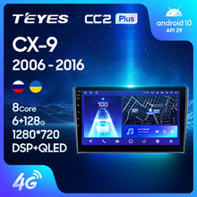 TEYES CC2L CC2 Plus For Mazda CX9 CX-9 CX 9 TB 2006 - 2016 Car Radio Multimedia Video Player Navigation GPS No 2din 2 din dvd