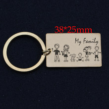 Funny Family Keychain For Girlfriend Keyfobs Gift Fashion Jewelry Family Member Exclusive Tag Happy Household(China)