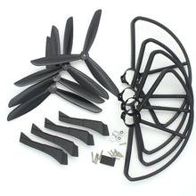 2019 Propellers Protection Cover Landing Gear Blades For MJX B2W B2C Bugs RC Drone Upgrade Protective Spare Parts mjx b2w b2c rc drone main body shell cover propeller protective frame landing skid brushless motor led cables screw spare parts