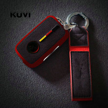 New Tpu Suede car key cover case shell fob for VW Golf Bora Jetta POLO GOLF Passat For Skoda Octavia A5 Fabia SEAT Ibiza Leon turbo chra for audi a3 seat leon altea ibiza cordoba skoda roomster fabia octavia ii vw golf caddy iii passat b6 jetta touran