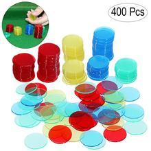 400 шт 4 цвета фишки для бинго, маркеры для игры в бинго, Детская классная комната и игры в бинго на карнавал