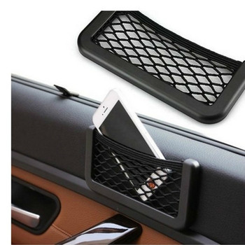 For BMW X1 X3 X4 X5 X6 E46 E39 E38 E90 E60 E30 E23 Car Net Bag Phone Holder Storage Pocket Organizer Car Mesh Trunk Net Holder image