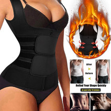 Women Waist Trainer Corset Body Shaper Underbust Cincher Tank Top with Adjustable Straps Slimming Belt Girdle Weight Loss