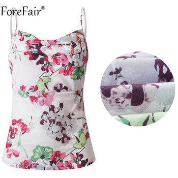 Forefair Spaghetti Strap Flower Print Top Satin Sexy Summer Party Women Cami Sleeveless Backless Fashion Ladies Clothes 10