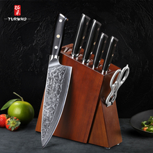 TURWHO 7PCS Pro Kitchen Knife Sets Japanese Damascus Steel Knives Best Chef Knife Set With Excellent Acacia Wood/Knife Set BlocK