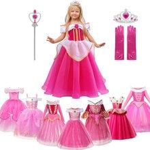 Muababy vestido de fantasia para meninas, traje de princesa aurora, vestido de festa fantasia da bela adormecida, vestido de halloween
