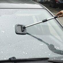 فرشاة تذويب الزجاج الأمامي للسيارة ، ملحق مع مقبض تلسكوبي لإزالة الضباب من الزجاج الأمامي للسيارة