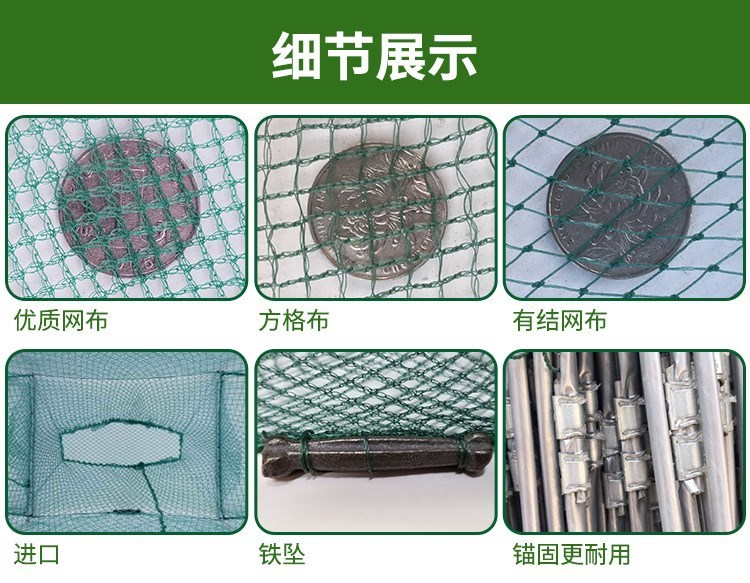 Fishnet Shrimp Cage Fishing Eel Loach Lobster Pang Xie Long Network Foldable Fishnet Fishing Tool Automatic High-Power