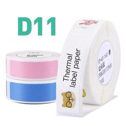 Mini etiqueta de papel de impressora de etiquetas impermeável anti-óleo príncipe etiqueta cor pura resistente a riscos etiqueta papel de etiqueta d11