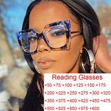 Gafas de lectura graduadas Vintage para mujer, anteojos con filtro de ordenador, presbicia con luz azul, cuadradas, de 0 a 600