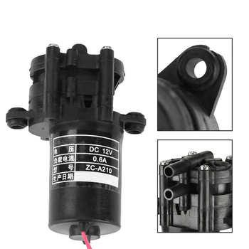 ZC-A210 12V Mini plastikowa wysokowydajna samozasysająca pompa wody DC pompa zębata