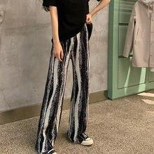 Осень 2020 новые повседневные штаны с высокой талией и драпировкой