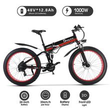 "ebike Electric bicycle 1000W Electric Beach Bike 4 0 Fat Tire Electric Bike 48V Mens Mountain Bike Snow E-bike 26inch Bicycle cheap SMLRO 500w Lithium Battery 26"" 30-50km h Brushless Aluminum Alloy 31 - 60 km One Seat Luxury Type mx01"