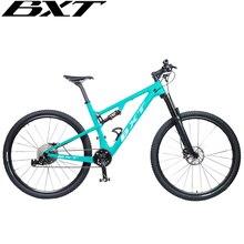 Bicicleta de Montaña DE SUSPENSIÓN COMPLETA 29er T800, fibra de carbono, 1 × 11 velocidades, frenos de disco de bicicleta, amortiguador de viaje de 165x38mm