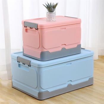 Collapsible Storage Box Multi-Functional Office Home Plastic Container Foldable Book Toy Clothes Bins With Lids