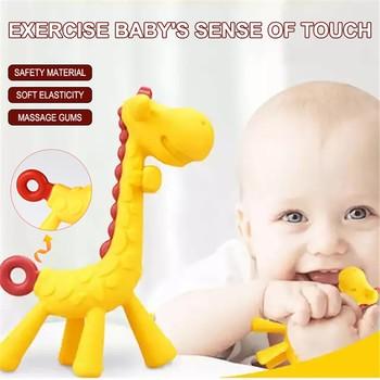 Zęby dla dzieci które płowe gryzak do zębów trzonowych żyrafa do gryzienia gryzak bezpieczeństwo gryzak dla niemowląt gryzak Cartoon ząbkowanie pielęgniarstwo bezpieczny silikon tanie i dobre opinie CN (pochodzenie) Molar Stick Toy None Urodzenia ~ 24 Miesięcy 2-4 lata 5-7 lat Zwierzęta i Natura