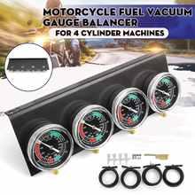Motocykl paliwa próżniowe gaźnik Carb synchronizator wskaźniki synchronizacji 4-Carb Balancer Gauge zestaw dla Honda/Yamaha/Suzuki