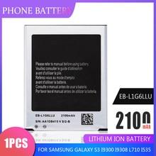 Аккумулятор для Samsung Galaxy S3 I9300 I9308 L710 I535 I9300i i747 I9060, 2100 мАч