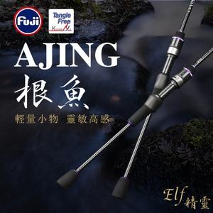 Image 1 - TSURINOYA 낚싯대 엘프 AJING rockfish로드 무게 65g UL L 파워 고감도 2 초 초경량 주조 스피닝 카본로드