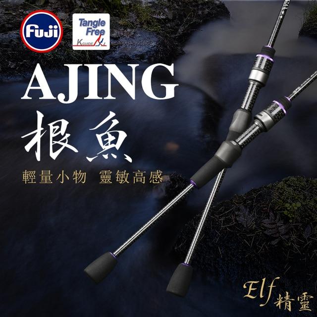 TSURINOYA 낚싯대 엘프 AJING rockfish로드 무게 65g UL L 파워 고감도 2 초 초경량 주조 스피닝 카본로드
