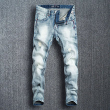 Fashion Streetwear Men Jeans Light Blue Destroyed Ripped Baggy Pants High Quality Italian Vintage Designer Homme