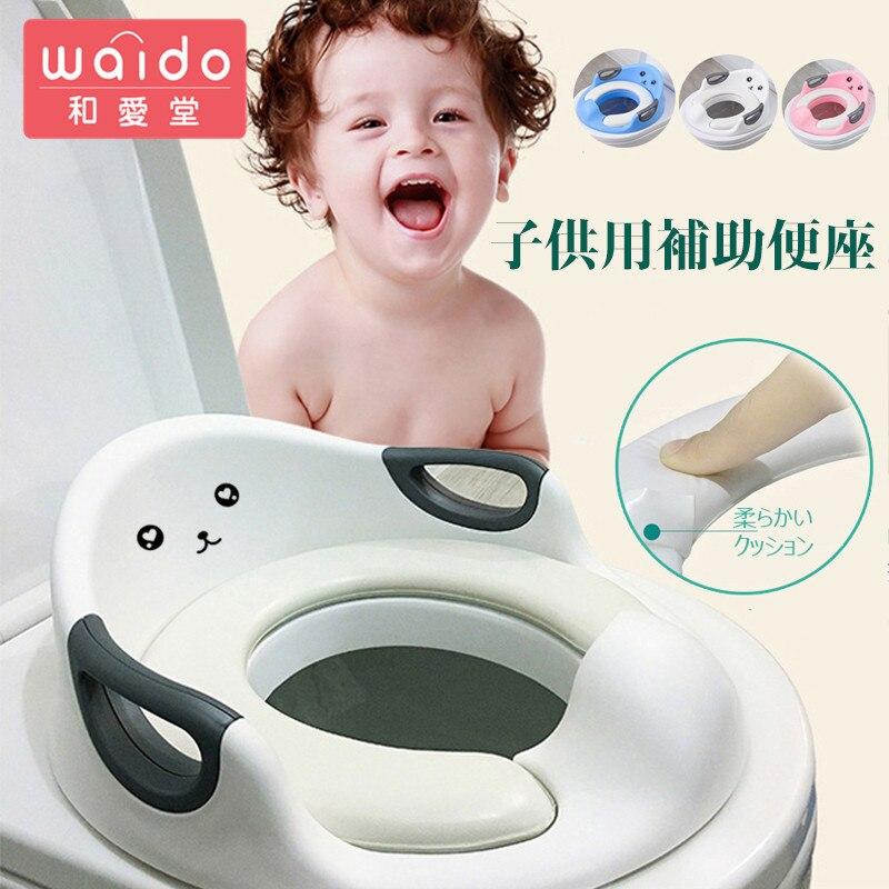 Japan Infants CHILDREN'S Toilet Seat Pedestal Pan Male Baby Women's Kids Toilet Seat Cushion Potty Cover Frame Pu Padded