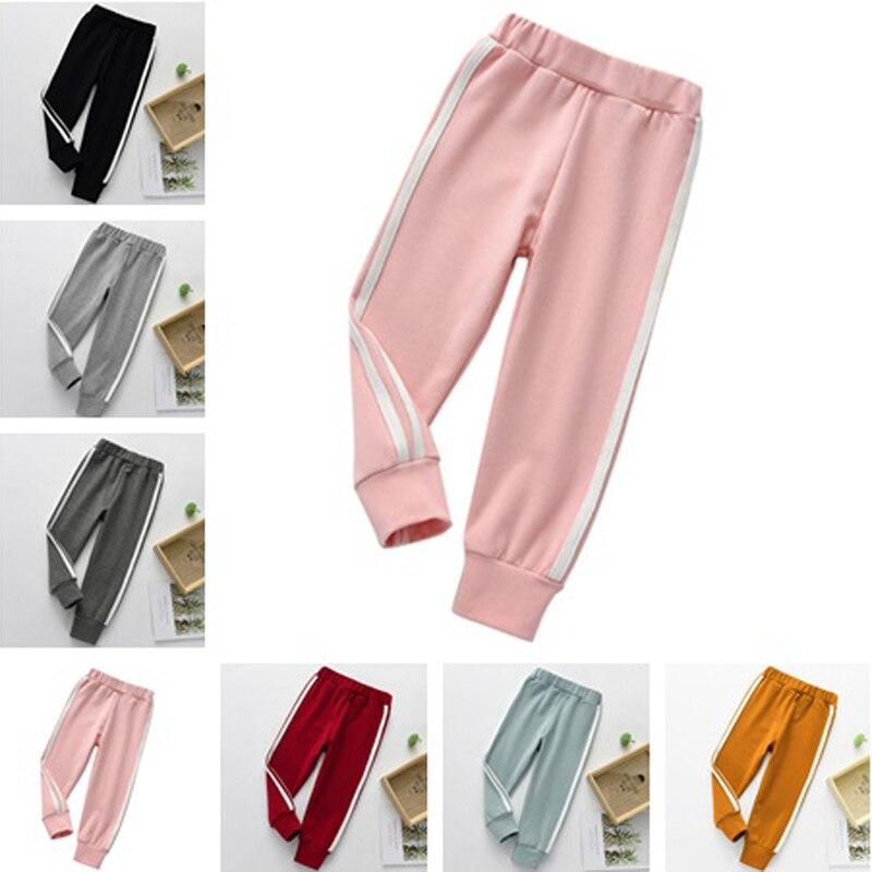 Kids Baby Boy Girl Pants Cotton Candy White Strip Casual Guard Pants Kids Pants