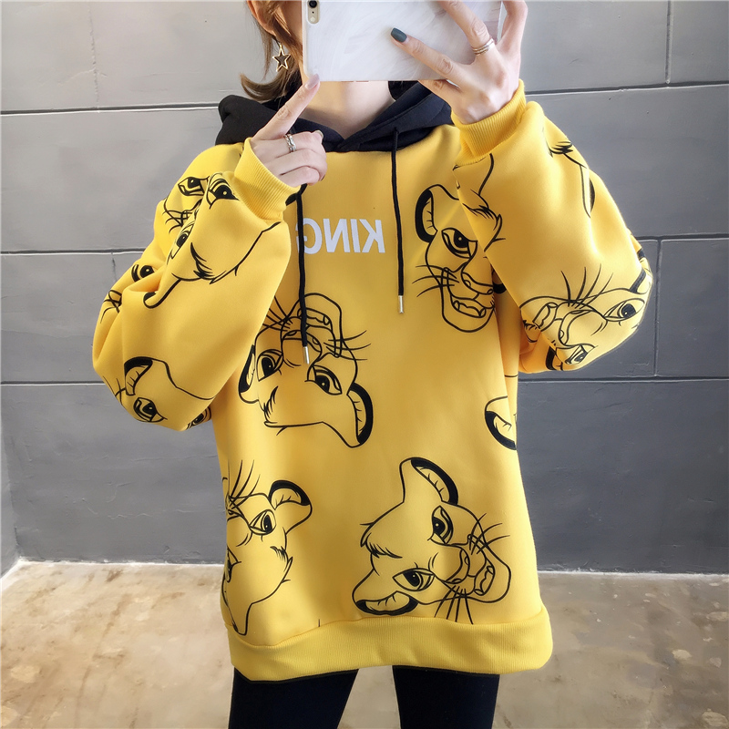 Harajuku Animal Lion King Print Hoodie Autumn And Winter Streetwear Drop-Shoulder Sweatshirt Kawaii Oversized Yellow Hoodie Coat