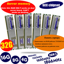 4gb ddr3 1333mhz 1600mhz 1866mhz dissipador de calor 1333 1600 1866 memória do servidor do reg ecc 8g 8gb 16gb ram x79 dissipador de calor lga 2011 jogos de computador