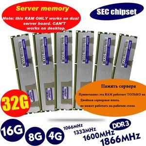 Image 1 - оперативная память ddr3 кулер 4 ГБ DDR3 1333 МГц 1600 МГц 1866 МГц радиатор 1333 1600 1866 REG ECC серверная память 8 ГБ 8 ГБ 16 ГБ ОЗУ радиатор x79 LGA 2011 компьютерные игры x79 комплект 2011 материнская плата