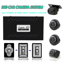 Car Camera Bird-View Panoramic 1080P HD DVR 4 360-Degrees 2d-System Universal
