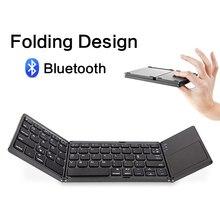 Портативная Складная мини клавиатура с 64 кнопками, Bluetooth, складная беспроводная клавиатура с тачпадом для iOS, Android, Windows